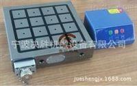 X61-400*600磁銑床CNC加工超強力電控永磁吸盤磁盤