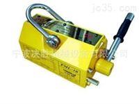 YQ5000磁力吊/起吊磁鐵5噸強力手動永磁起重器