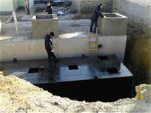 工业污水处理方法