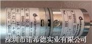 DUNKERMOTOREN伺服减速电机SNR88442