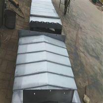 卧式镗床导轨钢板防护罩