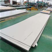 1.4529不锈钢板材性能参数