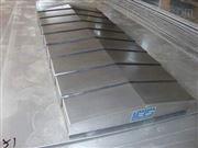 机床导轨耐酸碱钢板防护罩