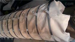 双层绿色帆布伸缩布袋水泥散装机