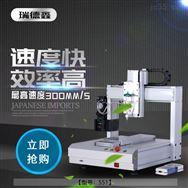 江门瑞德鑫瞬干胶自动点胶机设备五轴平台