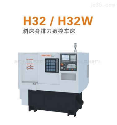 H32帶桁架機械手連體斜床身數控車床廠家價格