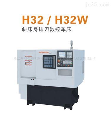 H32带桁架机器手连体斜床身数控车床
