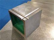 T型槽方箱生产厂家 铸铁方箱 方箱工作台