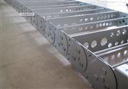 卸卷车打孔式钢铝拖链