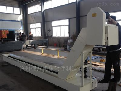 800重庆机床链板排屑机