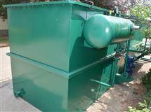 污水处理溶气气浮机设备