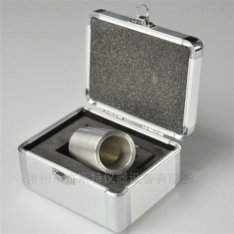 杰斯特玩具检测仪器小物件测试筒