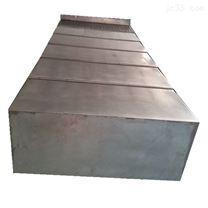 昆机卧式镗床TX6113C导轨防护罩