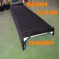 机床一字型柔性风琴防护罩