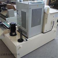rfgl端面磨床加工冷却系统