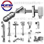 KFG 液位计ALDC-TD-VK10-M780-EExd 1PC