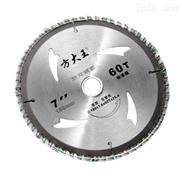 硬质合金圆锯片(木工)