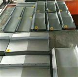 數控機床導軌防護罩生産廠家