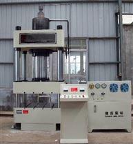 YQ32三梁四柱液压机