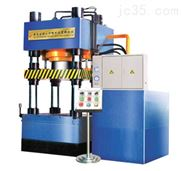 高速冷挤压成型油压机
