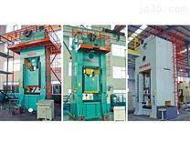 J31系列闭式单点单动机械压力机