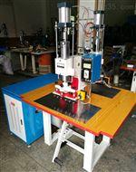 箱包烫印机械,8000W双头气压高周波