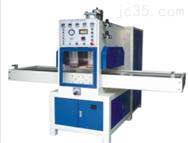 高周波同步熔断机JL-12KW20T