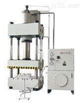 YTD32四柱式液压机