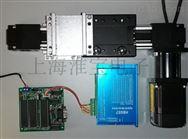 电脑控制单轴直线导轨机械手臂滑台开发套件