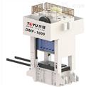 东雄DMF系列闭式四点高精度钢架冲床