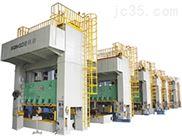 JL36系列闭式双点压力机