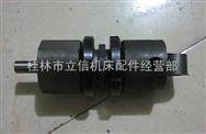 连锁油缸M7140