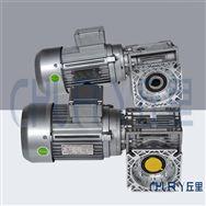 丘里NMRV75-20-Y2.2-B3-F1蜗杆减速器
