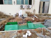 工业污水处理工艺