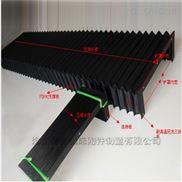 甘肃平面磨床风琴防护罩按图纸生产