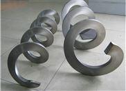 磁性提升刮板式排屑机
