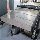臥式加工中心護板鋼板防護罩