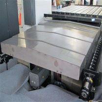 宝鸡CS6150车床加工中心钢板防护罩耐高温