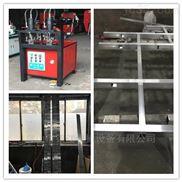 北京不锈钢竞技宝冲孔机
