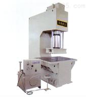 YND41系列单柱液压机