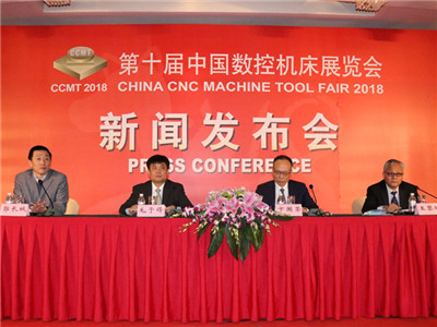 CCMT2018新闻发布会在上海举行