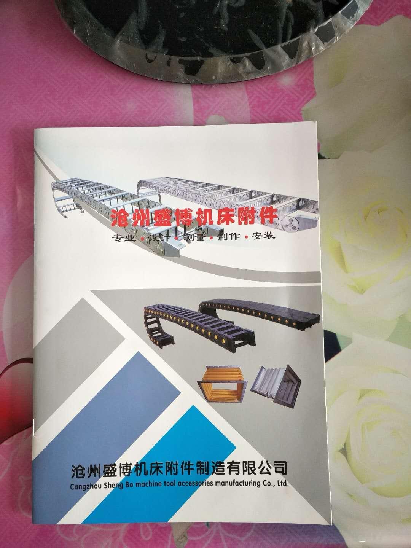 沧州盛博机床附件制造有限公司