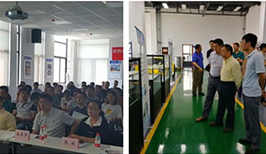 陕西省3D打印产业技术创新联盟2017年度年会召开