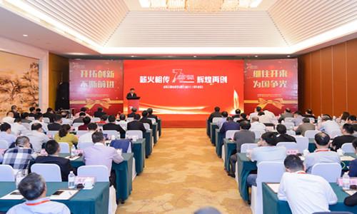无锡机床股份有限公司举行成立70周年座谈会