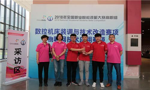 山东商务职业学院获国赛数控机床装调与技术改造赛项首奖