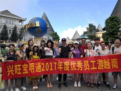 中国机床商务网年度优秀员工越南之旅