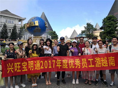 www.188bet.com网年度优秀员工越南之旅