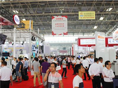 CIMES2018成功举办 众多世界知名企业相聚北京
