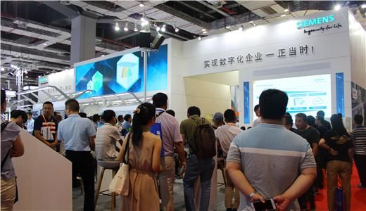 2018上海工博会:西门子全面展示工业数字化转型之路