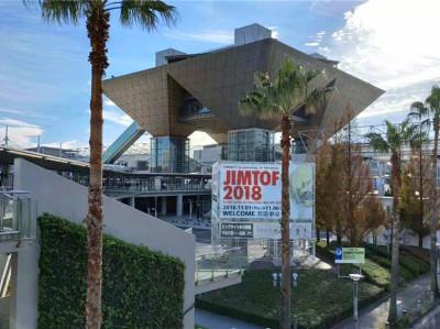 第29届日本国际机床展览会盛大开幕